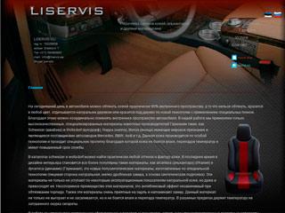 www.liservis.ee